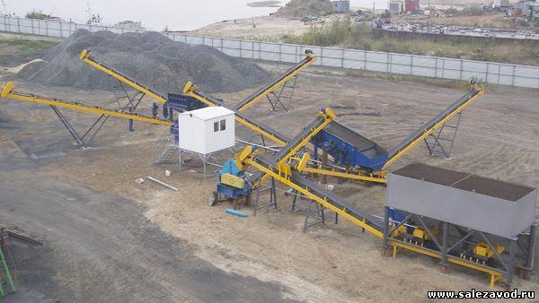 Дробильно сортировочный комплекс в Балтийск цена б у камнедробилка для щебня