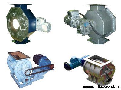 Роторный питатель серии РП - НС